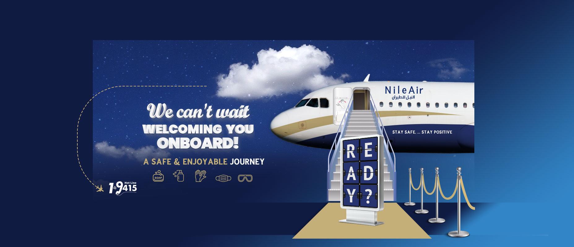 Nile Air | النيل للطيران